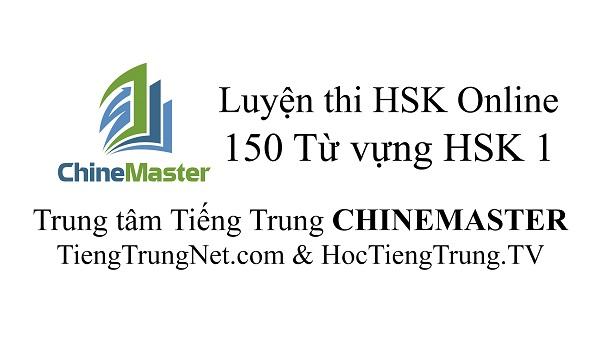 Luyện thi HSK Online, 150 Từ vựng Tiếng Trung HSK 1 Part 1, Tiếng Trung HSK Thầy Vũ