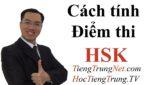 Cách tính điểm thi HSK 1, Luyện thi HSK Online, Tiếng Trung HSK Thầy Vũ, WEB Luyện thi HSK Online, thang điểm hsk mới, cách tính điểm hsk 3, cách tính điểm hsk 2, cách tính điểm hsk kiểu mới, cách tính điểm hsk 5, cách tính điểm hsk 6, thang điểm hsk 3, bao nhiêu điểm thì đỗ hsk 5, Cách tính điểm thi HSK 3, Cách tính điểm thi HSK 1, Cách tính điểm thi HSK 2, Cách tính điểm thi HSK 4, Cách tính điểm thi HSK 5, Cách tính điểm thi HSK 6, hướng dẫn tính điểm thi hsk 3, luyện thi hsk, Hướng dẫn cách tính điểm HSK 4, cách tính điểm hsk 1, hướng dẫn cách tính điểm hsk 1
