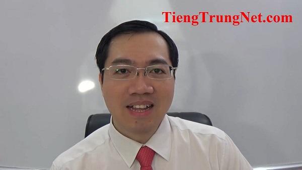 Học Tiếng Trung Giao tiếp tại Hà Nội Bài 1 CHINEMASTER, Học Tiếng Trung giao tiếp cơ bản, Học Tiếng Trung online