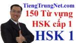 Luyện thi HSK tại Hà Nội, 150 Từ vựng HSK 1, Bảng Tư vựng Tiếng Trung HSK 1, Luyện thi HSK online, Luyện thi HSK cấp tốc, Trung tâm học tiếng Trung uy tín tại Hà Nội ChineMaster, Lớp luyện thi HSK ở Hà Nội, Học tiếng Trung HSK, Luyện thi HSK Hà Nội thầy Vũ