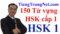 Luyện thi HSK tại Hà Nội HSK 1 Bài 20 học tiếng Trung HSK