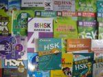 Mua sách luyện thi HSK ở đâu, Giáo trình luyện thi HSK online, Download bộ sách luyện thi HSK, Tổng hợp tài liệu luyện thi HSK mới, Download sách luyện thi HSK 1 đến HSK 6