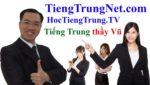 Giá 1 khóa học tiếng Trung bao nhiêu tiền? Học phí khóa học tiếng Trung tại Hà Nội, Lịch khai giảng khóa học tiếng Trung giao tiếp cơ bản, Nên học tiếng Trung giao tiếp ở đâu Hà Nội, Mức học phí khóa học tiếng Trung tại Hà Nội