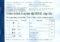 Ebook 5000 từ vựng HSK 6 Giáo trình luyện thi HSK cấp tốc