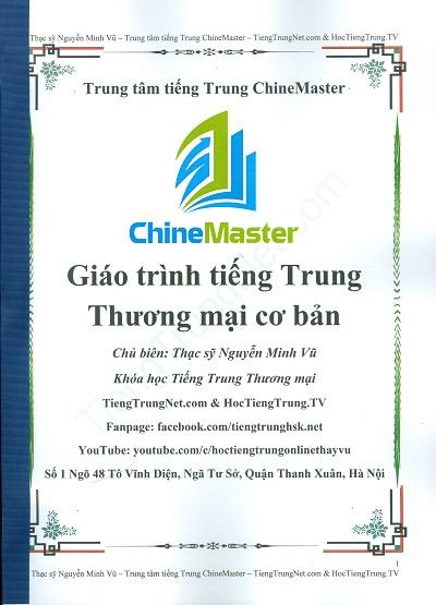 Giáo trình tiếng Trung Thương mại cơ bản, Sách tiếng Trung Thương mại cơ bản, Tài liệu tiếng Trung Thương mại cơ bản