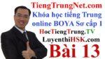 Khóa học tiếng Trung online miễn phí bài 13, Giáo trình hán ngữ BOYA sơ cấp 1, Tự học tiếng Trung online, Lớp học tiếng Trung online, học tiếng Trung online free, học tiếng Trung miễn phí tại hà nội, học tiếng Trung miễn phí tại tphcm, học tiếng Trung giao tiếp online