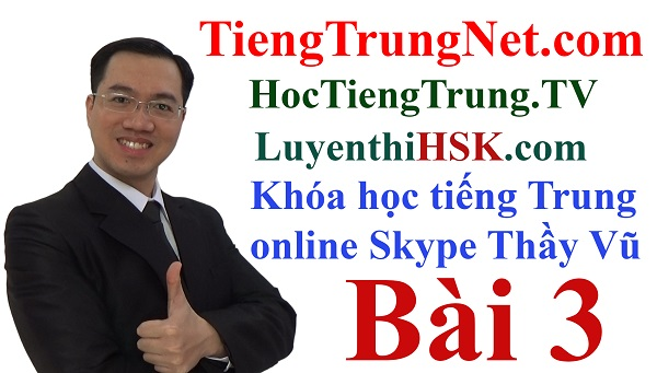 Khóa học tiếng Trung online Skype Bài 3 Khóa học tiếng Trung online miễn phí, Lớp học tiếng Trung online miễn phí, Học tiếng Trung online qua Skype, Học tiếng Trung Skype, Học tiếng Trung online free, Tài liệu học tiếng Trung online miễn phí tốt nhất, Học tiếng Trung Skype