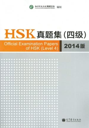 Sách luyện thi HSK 4 Official Examination Papers of HSK 4, Tài liệu luyện thi HSK cấp 4, Sách luyện thi tiếng Trung HSK 4, Giáo trình chuẩn HSK 4 PDF MP3, Bộ đề thi thử HSK cấp 4, Bộ sách luyện thi HSK 4