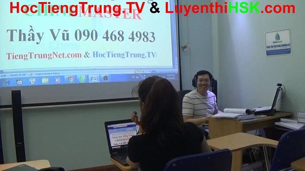 Học tiếng Trung theo chủ đề bài 2, trung tâm học tiếng Trung miễn phí tại Hà Nội, khóa học tiếng Trung giao tiếp online miễn phí, khóa học tiếng Trung online miễn phí, tự học tiếng Trung Quốc, học tiếng Trung online cơ bản, học tiếng Trung online cho người mới bắt đầu