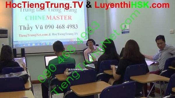 Khóa học tiếng Trung theo chủ đề bài 12, học tiếng Trung giao tiếp theo chủ đề, học tiếng Trung giao tiếp cấp tốc, khóa học tiếng Trung online miễn phí, học tiếng Trung miễn phí tại Hà Nội