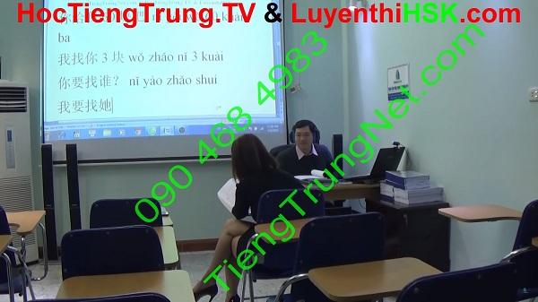 Học tiếng Trung theo chủ đề bài 5, khóa học tiếng Trung giao tiếp cấp tốc, học tiếng Trung cấp tốc, khóa học tiếng Trung miễn phí tại Hà Nội, khóa học tiếng Trung online miễn phí