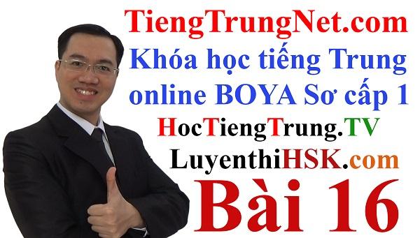 Khóa học tiếng Trung online miễn phí bài 16, khóa học tiếng Trung online cơ bản, tự học tiếng Trung online cho người mới bắt đầu học tiếng Trung Quốc, lớp học tiếng Trung online, học tiếng Trung Quốc online, học tiếng Trung Quốc miễn phí, học tiếng Trung miễn phí tại Hà Nội, học tiếng Trung Quốc mỗi ngày, học tiếng Trung trên mạng miễn phí