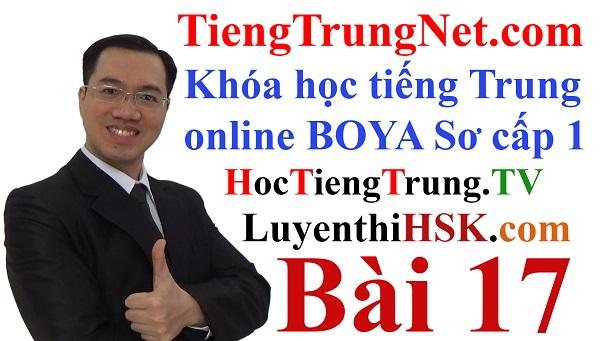 Khóa học tiếng Trung online miễn phí bài 17, lớp học tiếng Trung online cơ bản, tự học tiếng Trung online cho người mới bắt đầu học tiếng Trung Quốc, phần mềm học tiếng Trung online miễn phí, video học tiếng Trung online, học tiếng Trung miễn phí trên mạng, khóa học tiếng Trung miễn phí tại Hà Nội, địa chỉ học tiếng Trung miễn phí tại Hà Nội, dạy tiếng Trung online miễn phí, lớp học tiếng Trung giao tiếp online