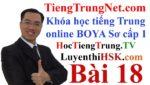 Khóa học tiếng Trung online miễn phí bài 18, khóa học tiếng Trung miễn phí tại Hà Nội, trung tâm học tiếng Trung giao tiếp ở Hà Nội, lớp học tiếng Trung online cơ bản, tự học tiếng Trung online cho người mới bắt đầu học tiếng Trung Quốc, địa chỉ học tiếng Trung giao tiếp cơ bản tại Hà Nội, khóa học tiếng Trung cơ bản tại Hà Nội