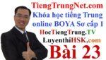 Khóa học tiếng Trung online miễn phí bài 23, tự học tiếng Trung online cơ bản từ đầu, lớp học tiếng Trung online cho người mới bắt đầu, trung tâm học tiếng Trung online miễn phí, phần mềm học tiếng Trung online miễn phí, học tiếng Trung miễn phí tại Hà Nội, tài liệu học tiếng Trung Quốc miễn phí, địa chỉ học tiếng Trung miễn phí ở Hà Nội, trung tâm dạy tiếng Trung online miễn phí