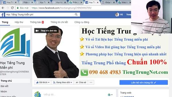 Phần mềm gõ tiếng Trung trên máy tính WIN 7, bộ gõ tiếng Trung SOGOU PINYIN, phần mềm gõ tiếng Trung Quốc, gõ tiếng Trung online, download bộ gõ tiếng Trung SOGOU PINYIN bộ gõ tiếng Trung hay nhất, cài đặt bộ gõ tiếng Trung như thế nào, gõ tiếng Trung trên điện thoại, gõ tiếng Trung trên WIN 8, gõ tiếng Trung trên WIN 10