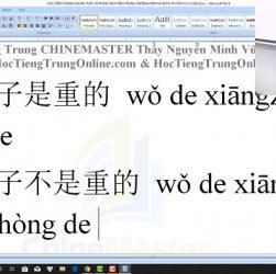 Từ vựng tiếng Trung HSK 1 Bài 3 luyện thi hsk online tiengtrunghsk chinemaster
