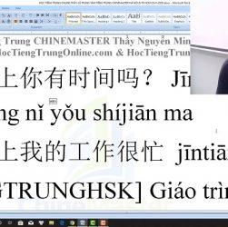 Từ vựng tiếng Trung HSK 1 Bài 2 luyện thi hsk online tiengtrunghsk chinemaster