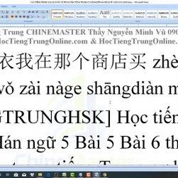 Bài tập luyện dịch tiếng Trung cấp tốc Phần 4