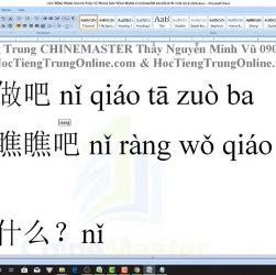 bài tập luyện dịch tiếng trung ứng dụng bài 7