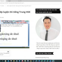 Luyện thi HSK 7 online Đọc hiểu tiếng Trung HSK 7 - Giáo trình luyện thi HSK cấp 7 - Tài liệu luyện thi HSK 7 online uy tín Thầy Vũ ChineMaster
