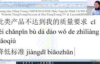 Tài liệu luyện thi HSK 9 cấp giáo trình luyện đọc hiểu HSK 9 trung tâm tiếng Trung thầy Vũ tphcm