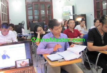 Trung tâm tiếng Trung Quận 10 ChineMaster TP HCM - Trung tâm tiếng Trung ChineMaster Quận 10 TPHCM Sài Gòn Thầy Vũ