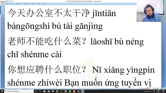Bài tập nâng cao kỹ năng dịch tiếng Trung HSK 9 cấp mới trung tâm tiếng Trung thầy Vũ tphcm