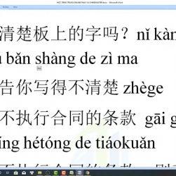 Luyện nghe tiếng Trung HSK 7 bài tập ôn thi HSK 9 cấp trung tâm tiếng Trung thầy Vũ tphcm
