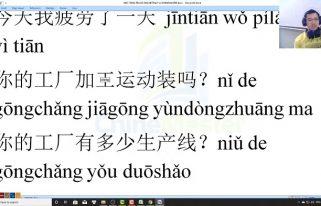 Từ vựng tiếng Trung HSK 9 cấp theo giáo án luyện thi HSK Thầy Vũ trung tâm tiếng Trung Quận 10 TPHCM
