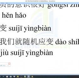 Tổng hợp ngữ pháp HSK 6 bài tập nâng cao kỹ năng đọc hiểu HSK 6 trung tâm tiếng Trung thầy Vũ tphcm