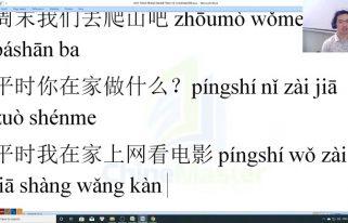 Tổng hợp ngữ pháp HSK 7 cấu trúc ngữ pháp tiếng Trung HSK cấp 7 trung tâm tiếng Trung thầy Vũ tphcm