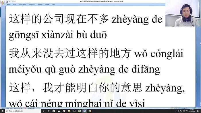 Tổng hợp ngữ pháp HSK 9 giáo trình học tiếng Trung HSK cấp 9 trung tâm tiếng Trung thầy Vũ tphcm