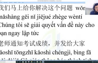 Từ vựng tiếng Trung HSK 8 bài tập củng cố từ vựng HSK cấp 8 mới trung tâm tiếng Trung thầy Vũ tphcm