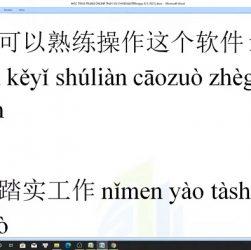 Giáo trình tiếng Trung thương mại bài 3 trung tâm tiếng Trung thầy Vũ tphcm