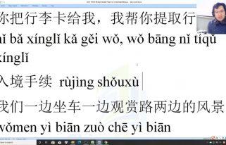 Giáo trình tiếng Trung thương mại Tập 4 hội thoại đàm phán giá cả trung tâm tiếng trung thầy Vũ tphcm