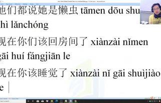 Luyện dịch tiếng Trung TOCFL online Band B1 bài tập ứng dụng trung tâm tiếng Trung thầy Vũ tphcm