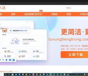 Download bộ gõ tiếng Trung Sogou Pinyin về máy tính điện thoại - Download bộ gõ tiếng Trung sogou pinyin update mới nhất - Link tải bộ gõ tiếng Trung sogou pinyin ChineMaster