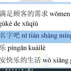 Giáo trình tiếng Trung thương mại bài 5 trung tâm tiếng Trung thầy Vũ tphcm