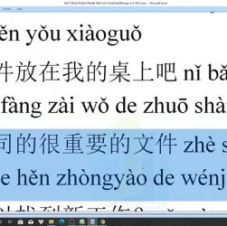 Giáo trình tiếng Trung thương mại bài 6 trung tâm tiếng Trung thầy Vũ tphcm