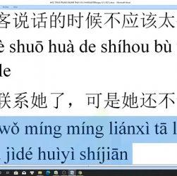 Giáo trình tiếng Trung thương mại bài 8 trung tâm tiếng Trung thầy Vũ tphcm